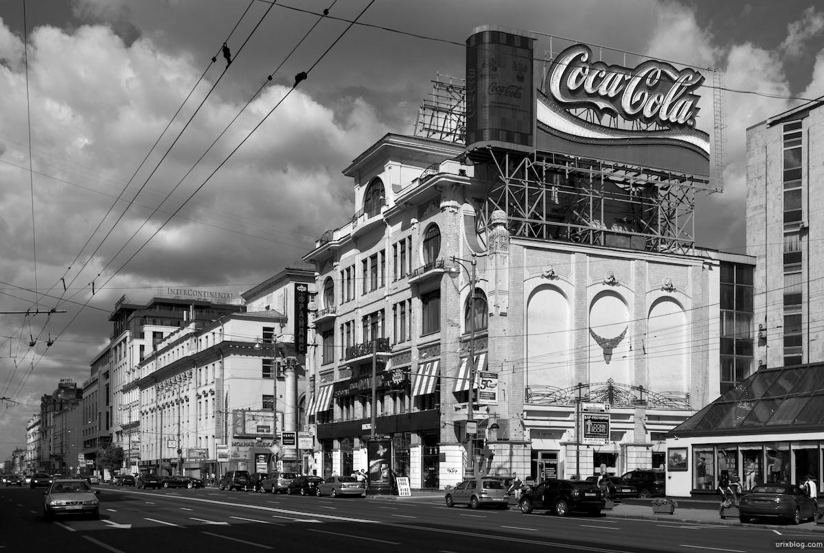 Москва Тверская Пушкинская Coca Cola