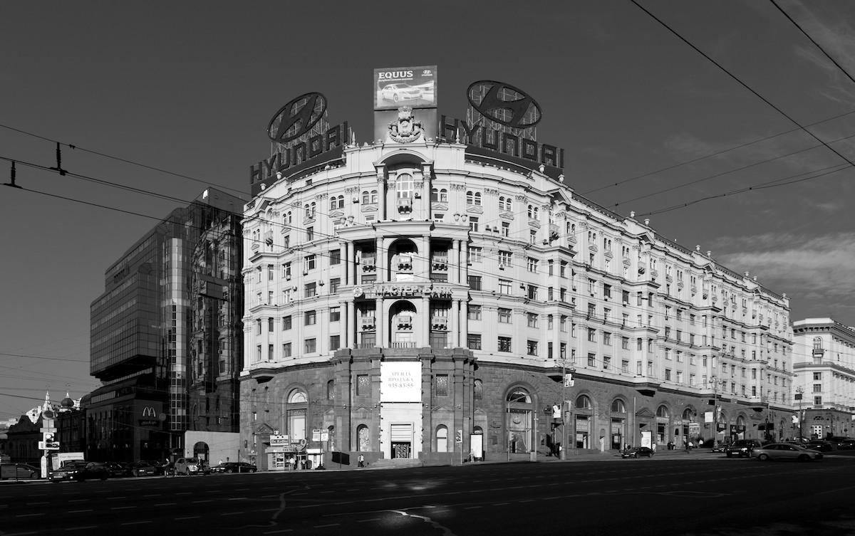 2011 Москва Тверская McDonalds