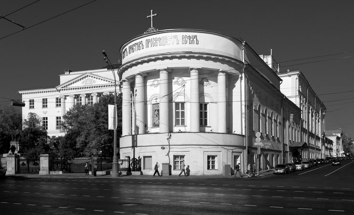 2011 Москва Манежная площадь Храм мученицы Татианы