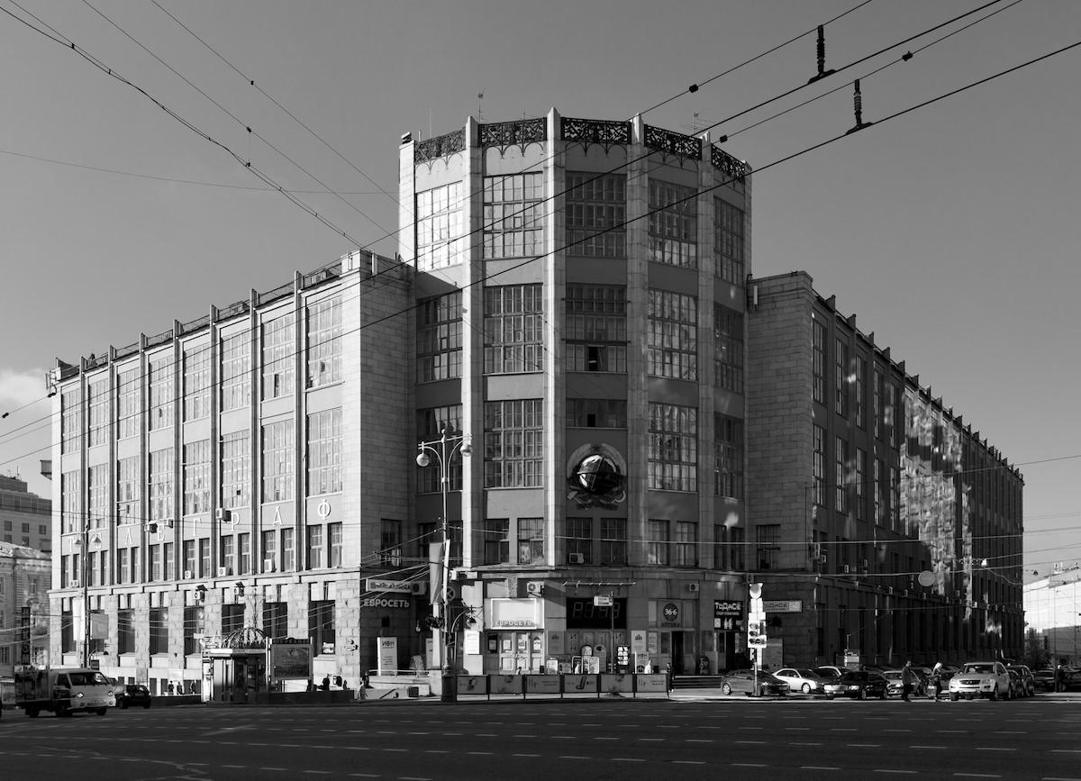 2011 Москва Тверская Центральный Телеграф