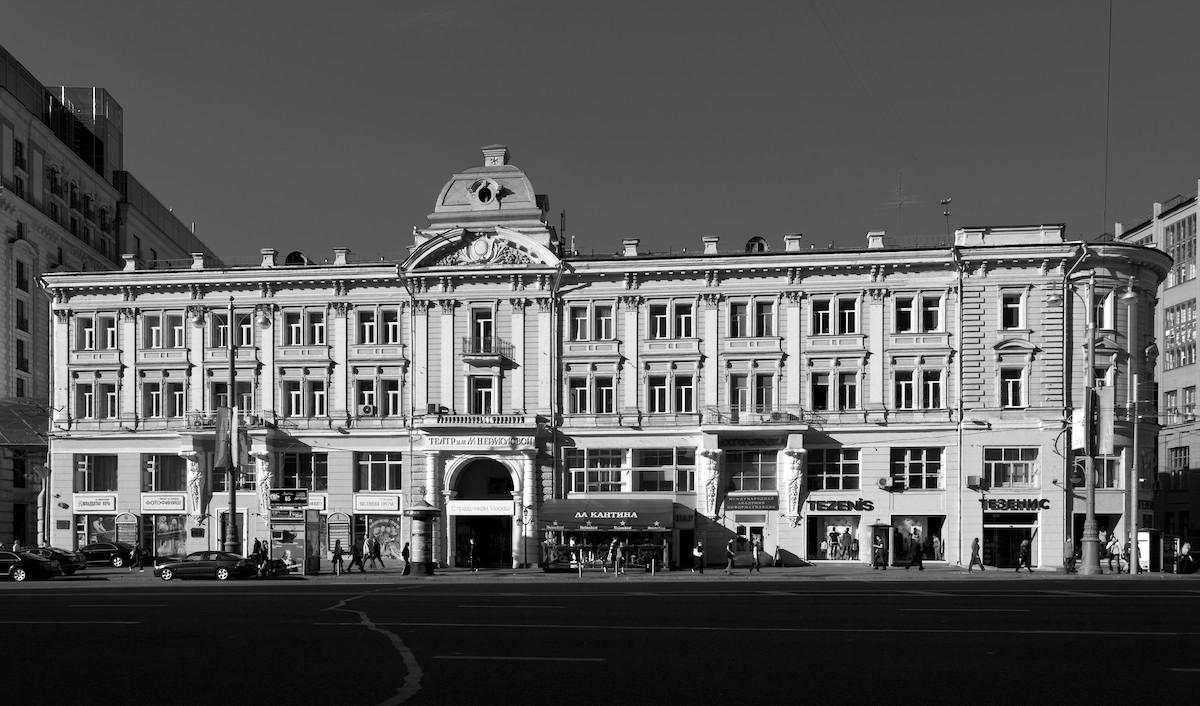 2011 Москва Тверская Московский драматический театр Ермоловой