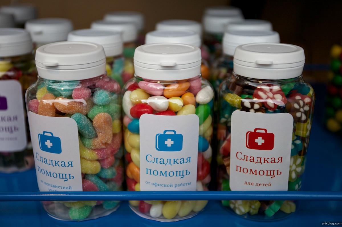 2011 Москва международный фестиваль дизайна Design Act
