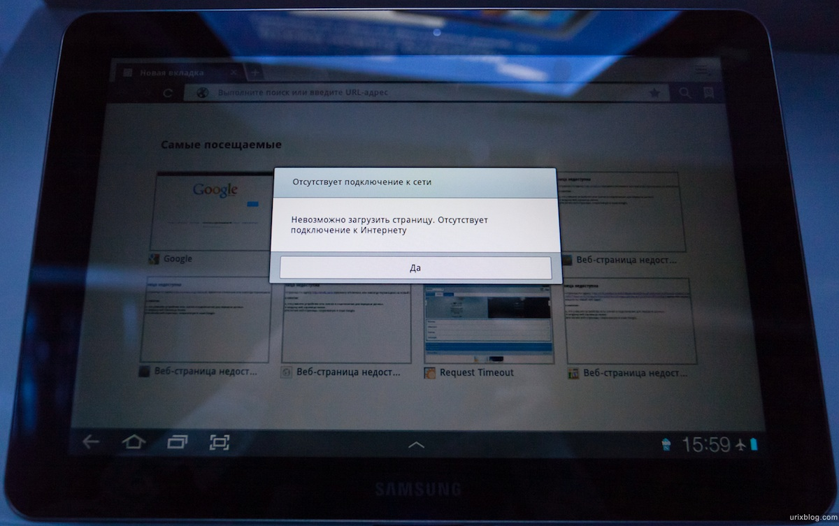 2011 Москва Samsung Galaxy Tab 10.1 международный фестиваль дизайна