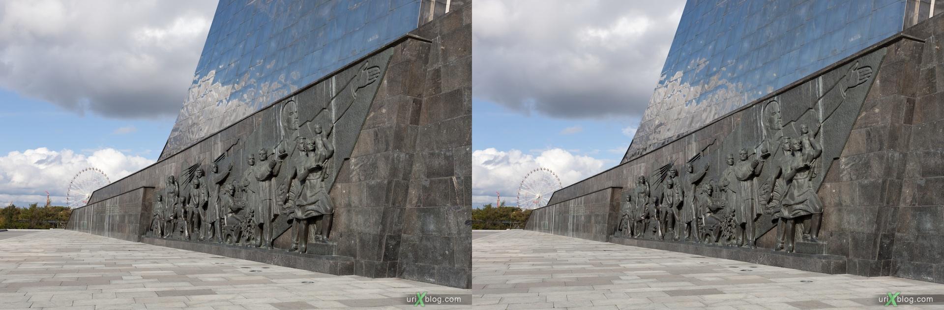 2011 Moscow, Москва ВВЦ музей Космонавтики