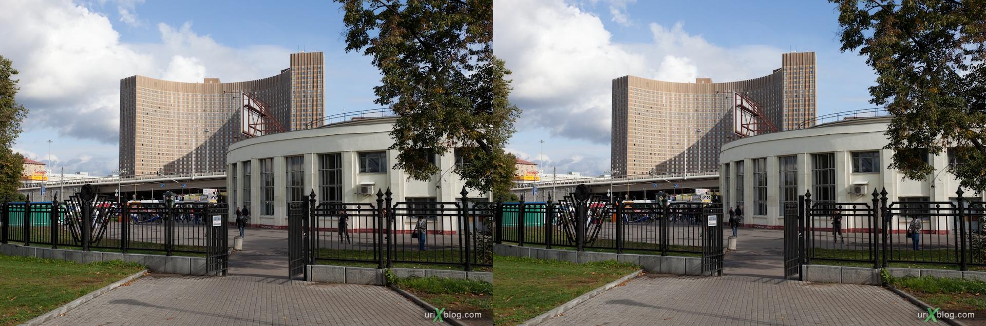 2011 Moscow, Москва ВВЦ