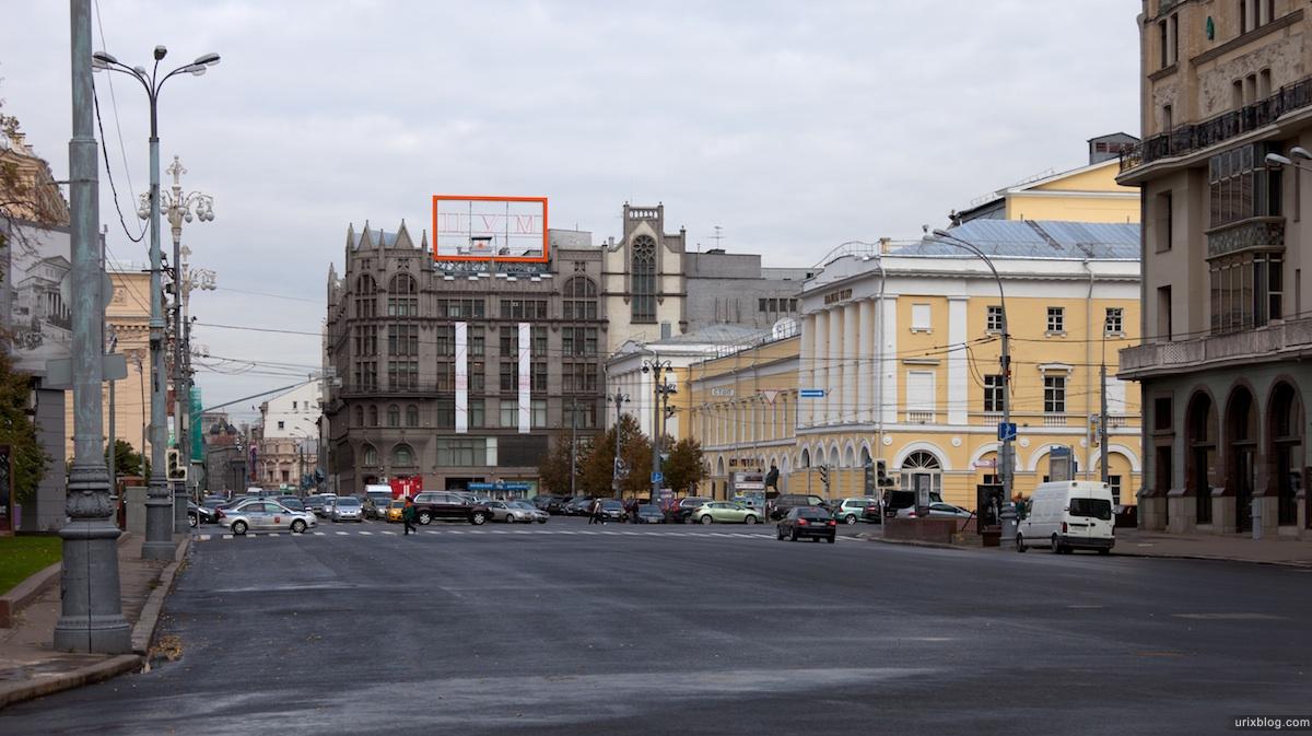 2011 Москва Театральная площадь