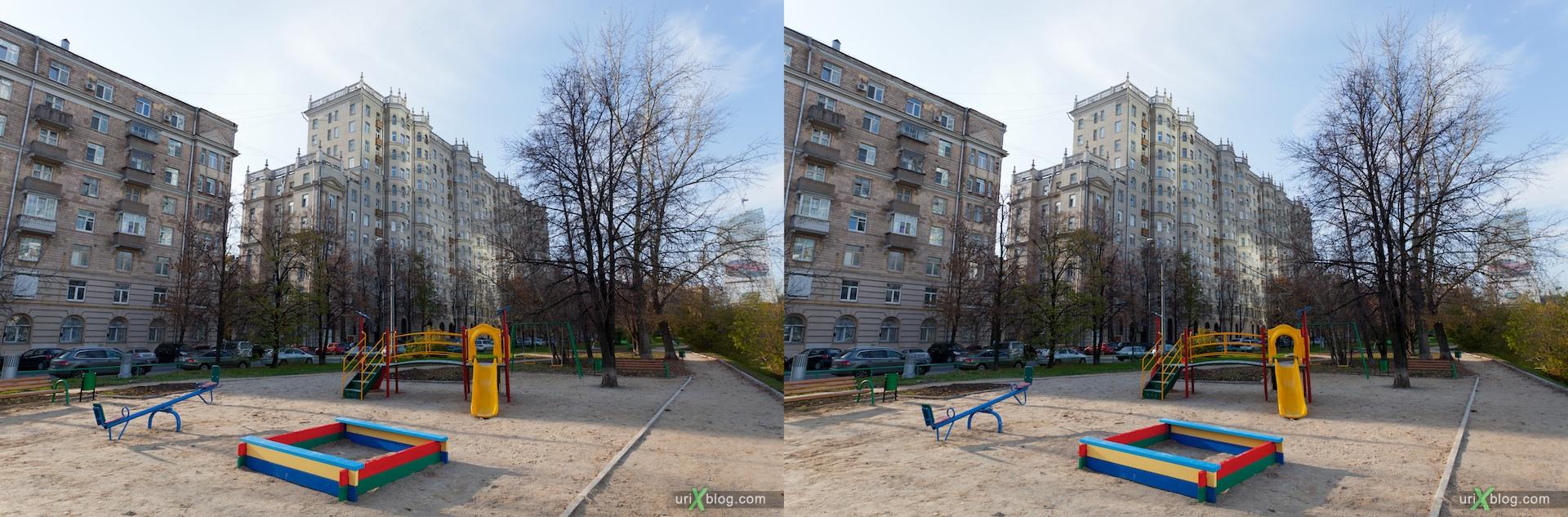 2011 Moscow City, Москва Сити