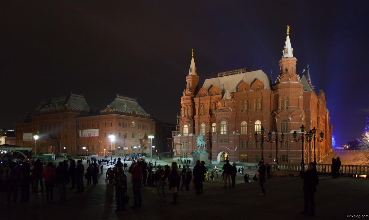 2011 Москва, Манежная площадь, Исторический музей, Moscow, Круг Света