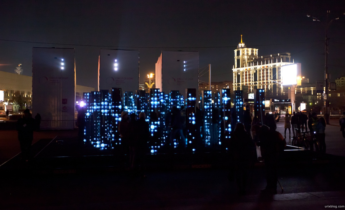 2011 Световое шоу, парк Горького, фестиваль Круг Света