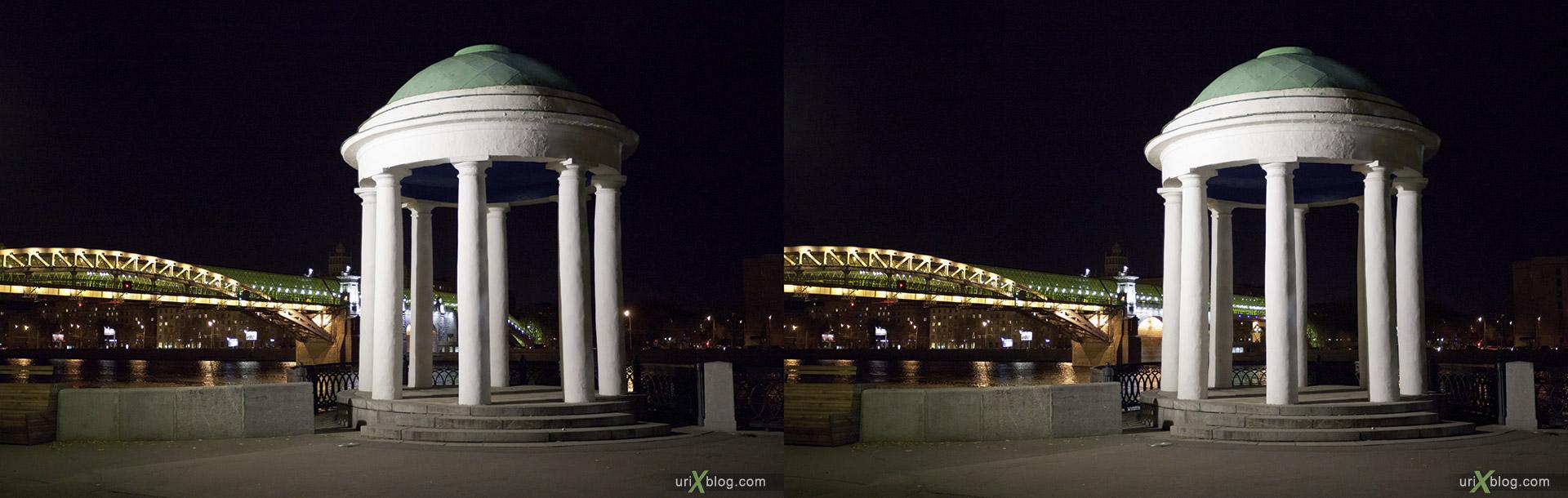 Moscow, Москва, 3D, stereo, стерео, парк Горького