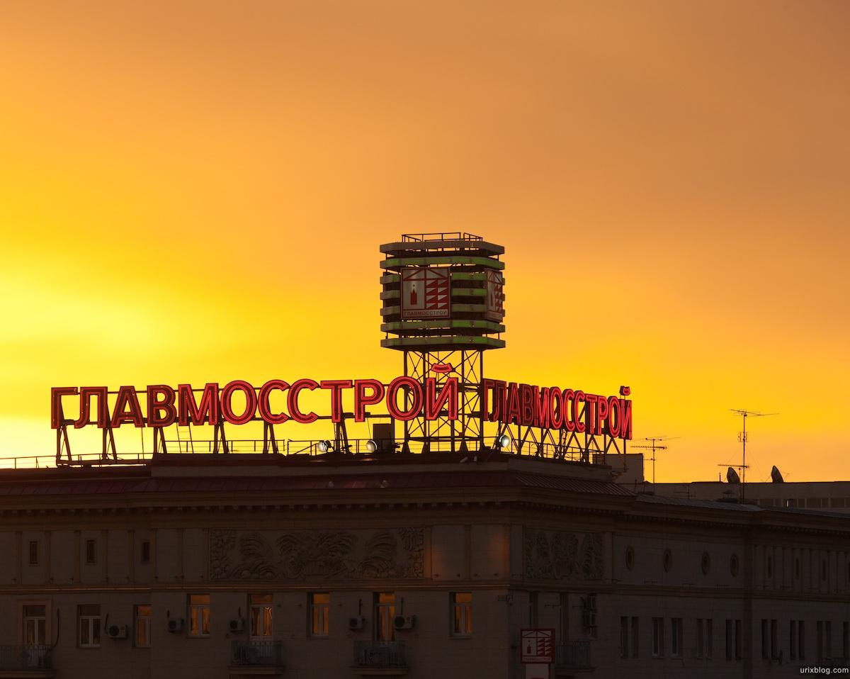 2011 Moscow morning, Москва утро