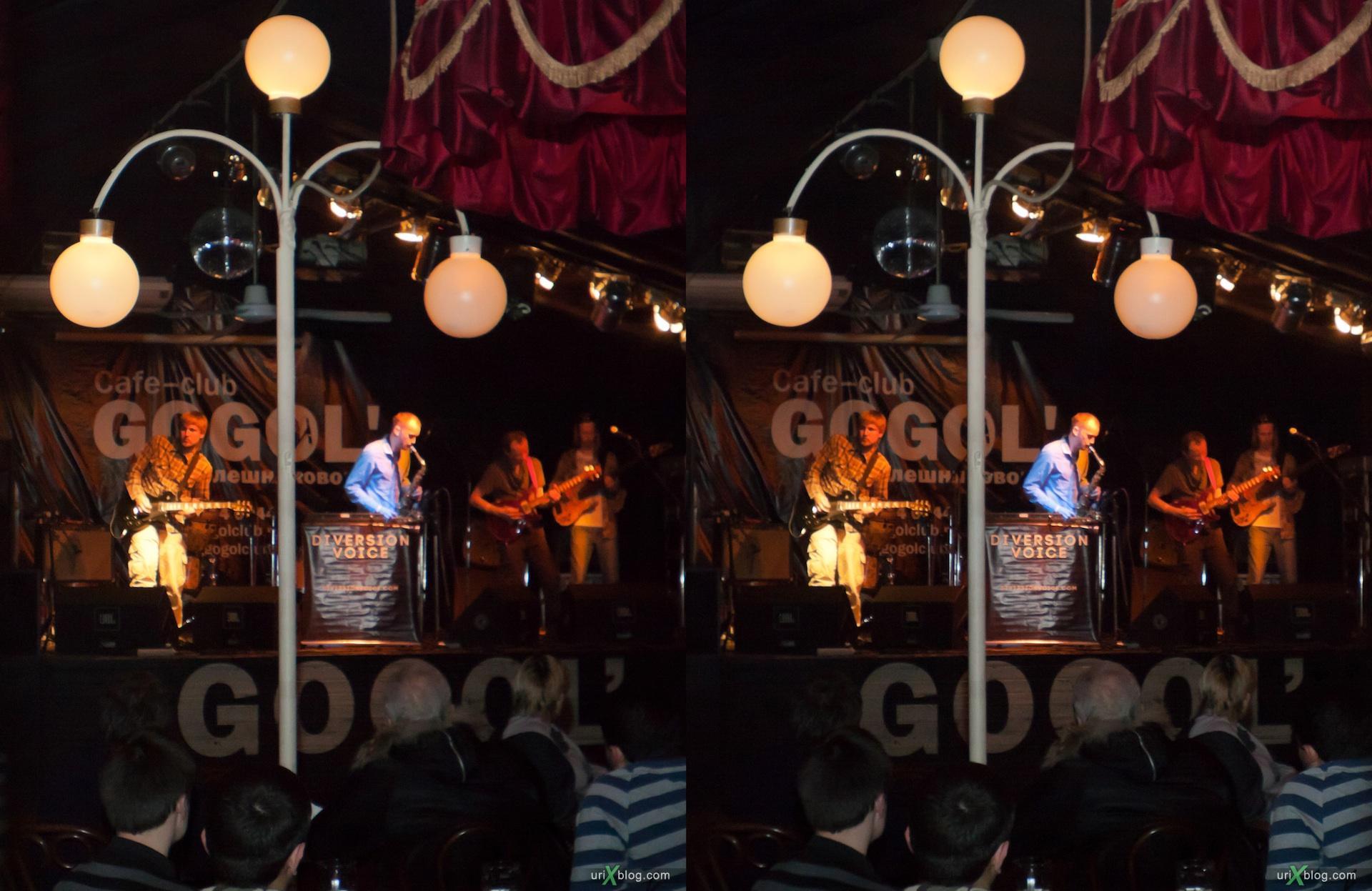 2011 Moscow, Москва, Diversion Voice