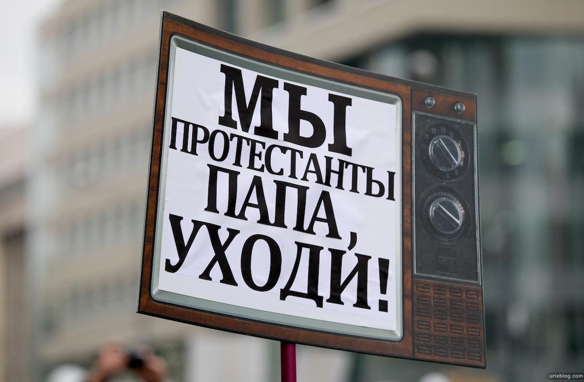 2011 Москва митинг проспект Сахарова