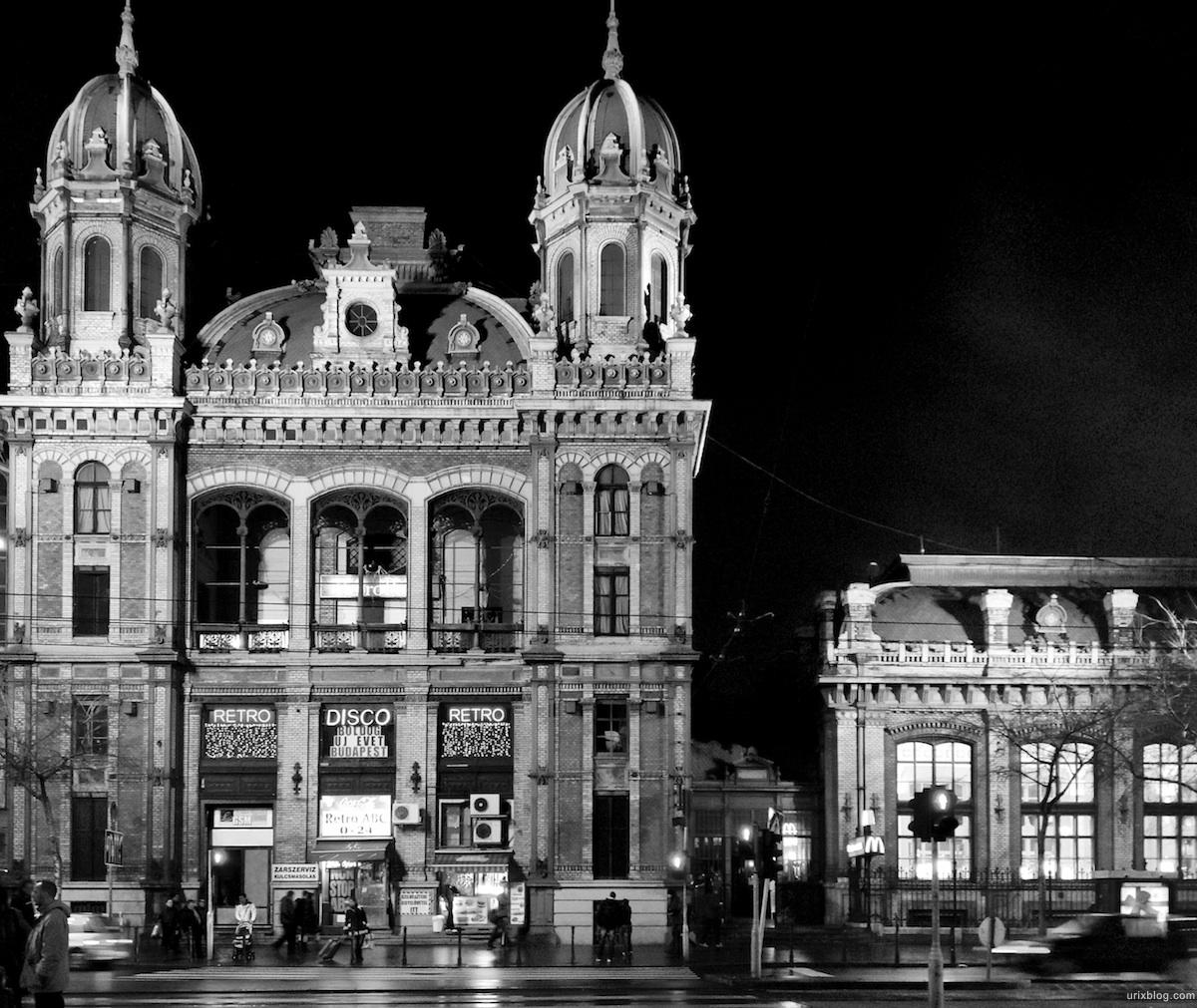 2011 Венгрия Будапешт Budapest Hungary Западный вокзал