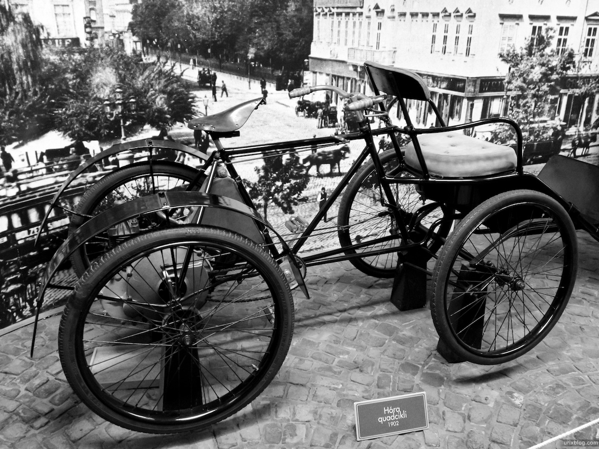 2011 Венгрия Будапешт Budapest Hungary Транспортный музей