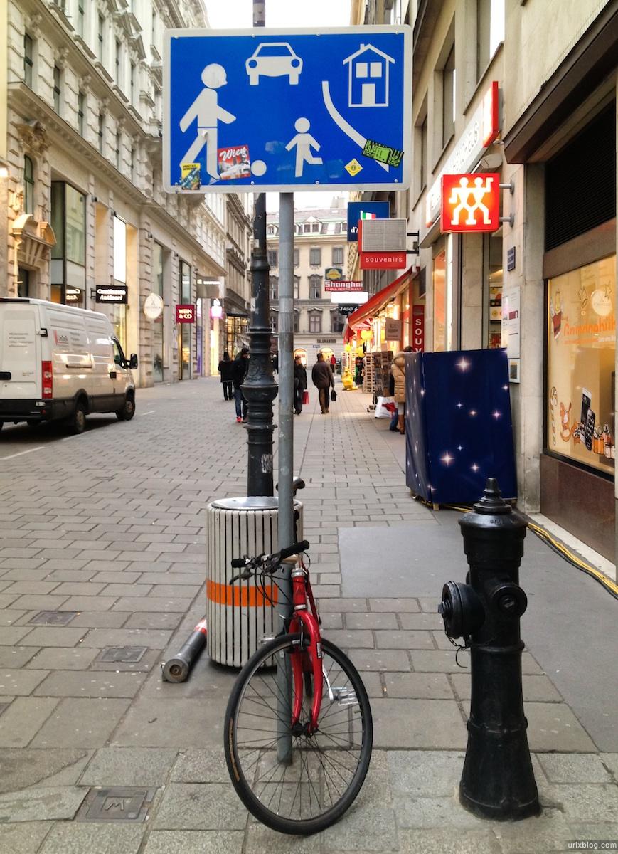 2011 Вена