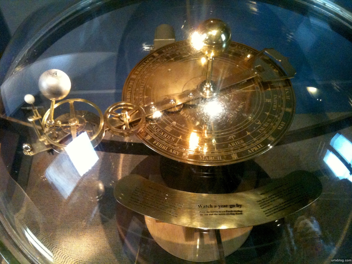 2010 2011 Sydney Observatory Australian Museum