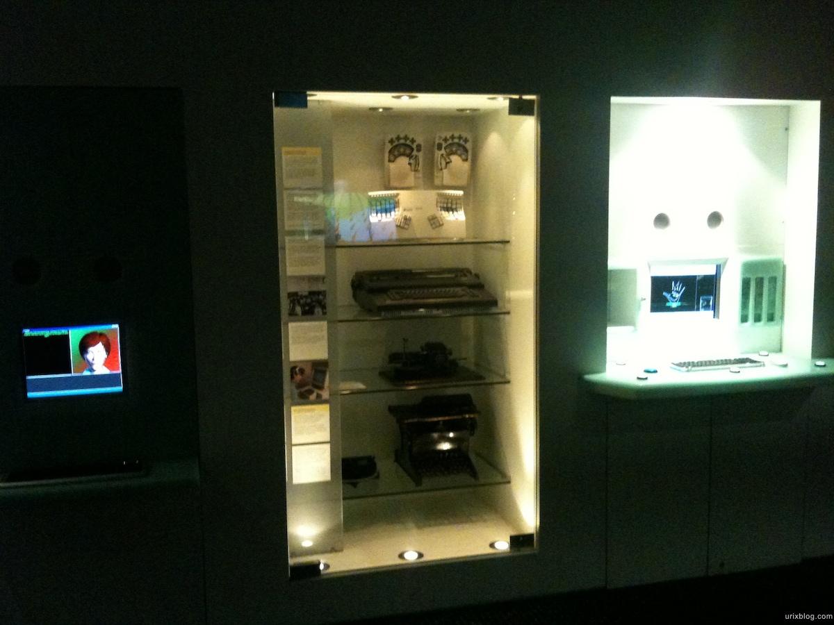 2010 2011 Cyberworlds, Powerhouse Museum Sydney Australian