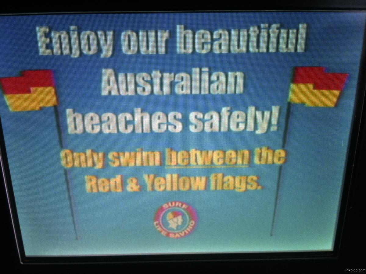 2010 перелёт из Сиднея в Аделаиду, South Australia