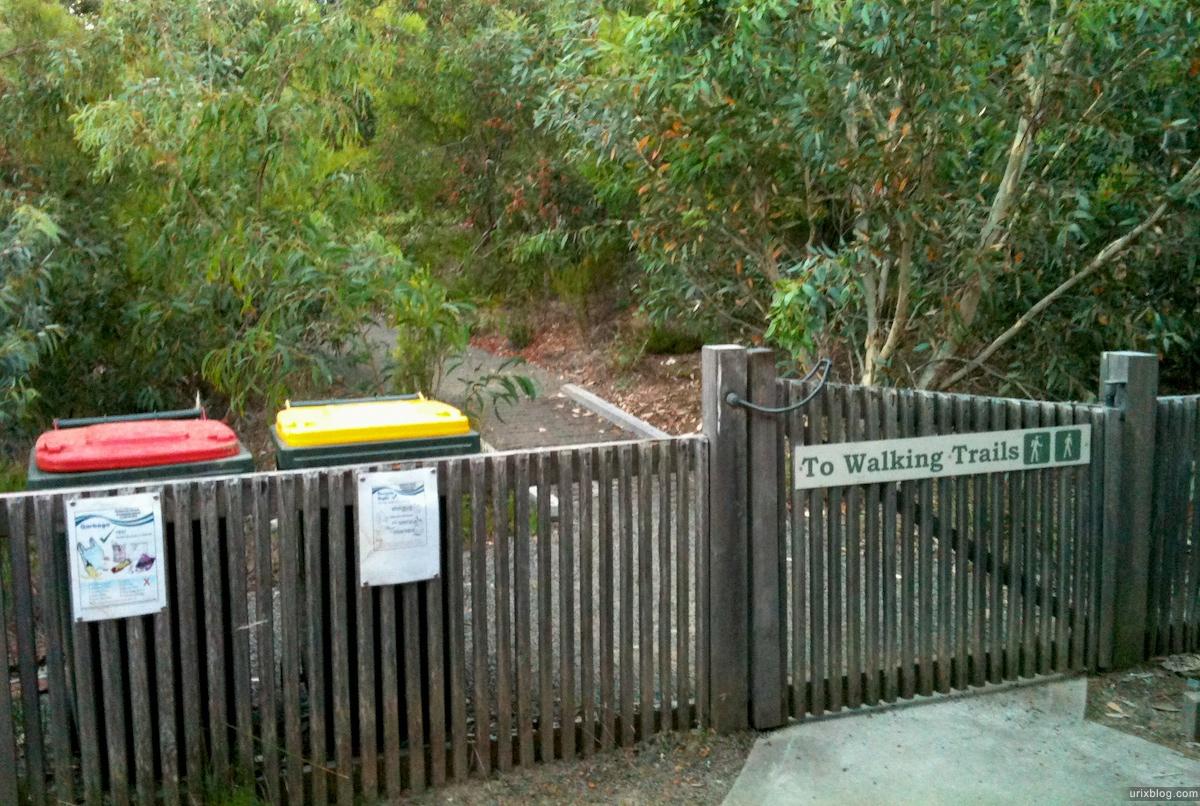 2011 2010 South Australia, Kangaroo Island, Остров Кенгуру, Южная Австралия, Flinders Chase, kamping, кемпинг, забор, калитка