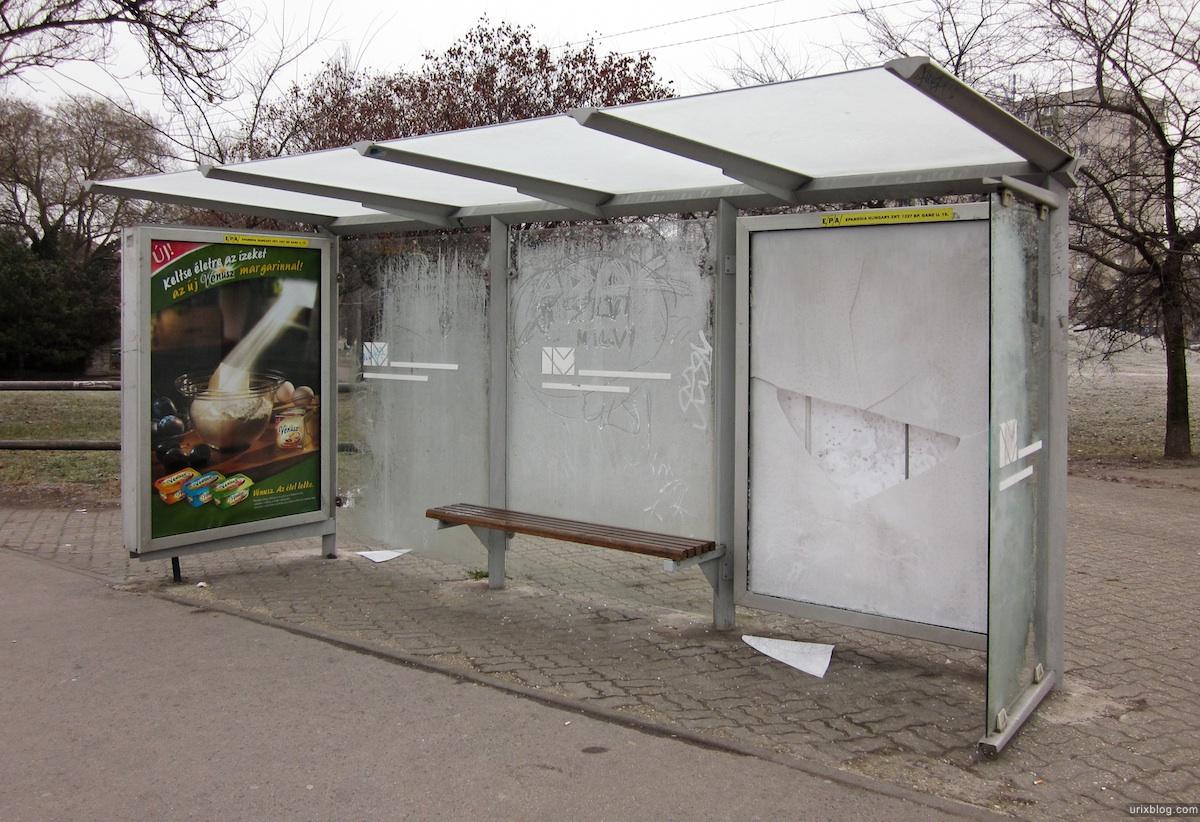 2011 Аквинкум Aquincum Венгрия Будапешт Budapest Hungary