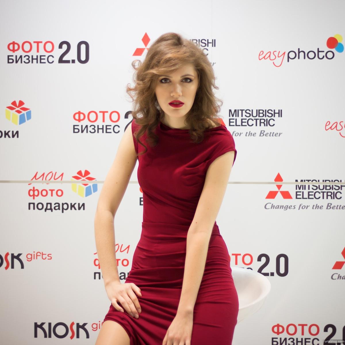 2012 Москва Фотофорум