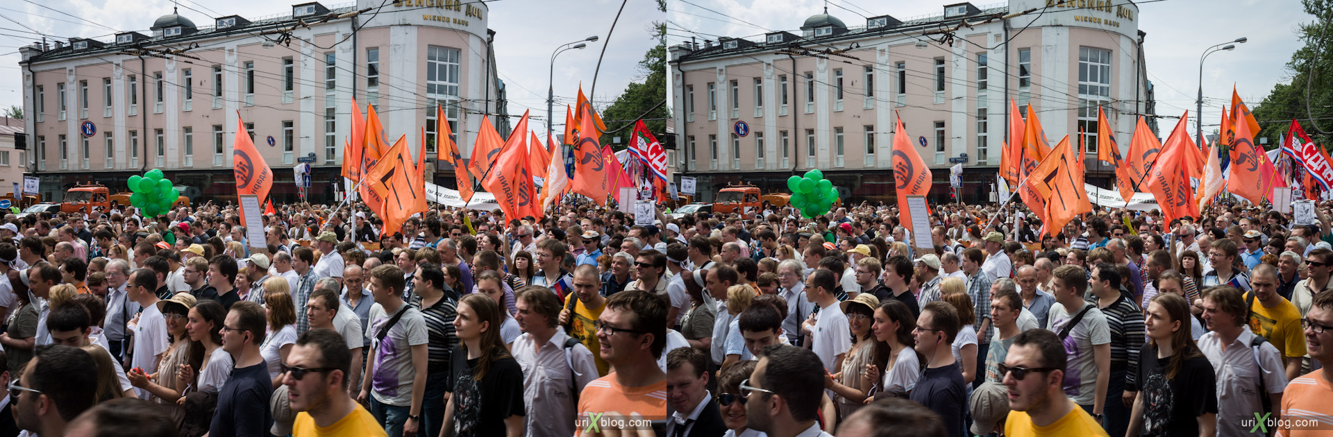 2012 Марш миллионов Москва Россия без Путина митинг шествие стерео 3д stereo 3d March Millions Moscow Russia Protests