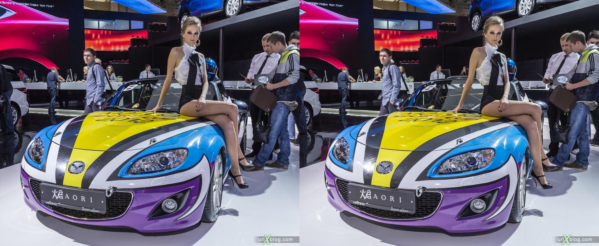 2012, Mazda AORI, девушка, модель, girl, model, Московский международный автомобильный салон, ММАС, Крокус Экспо, 3D, стерео, стереопара