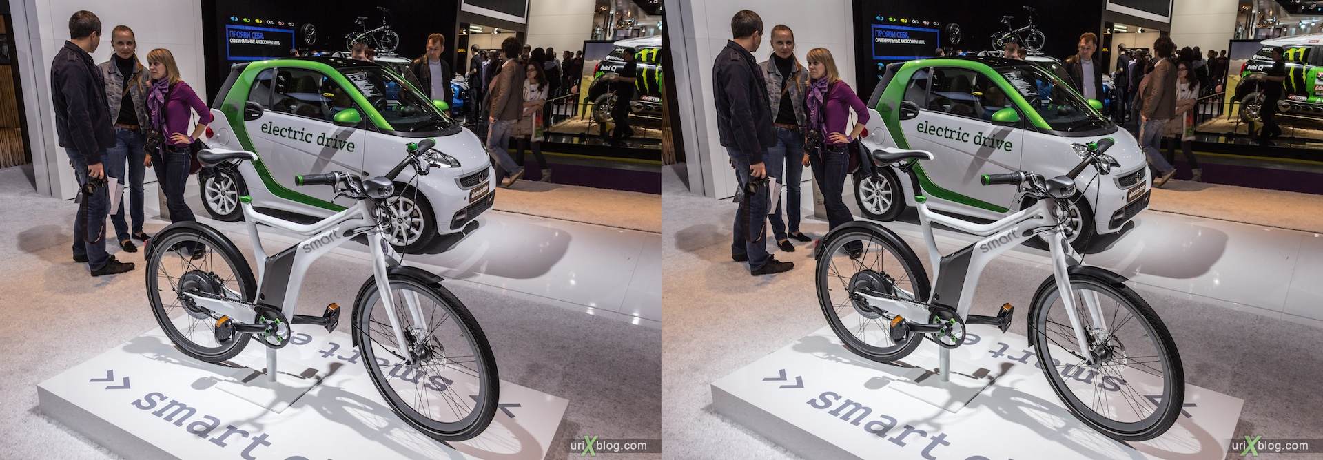 2012, Smart electric bike, Moscow International Automobile Salon, auto show, 3D, stereo pair, cross-eyed, crossview