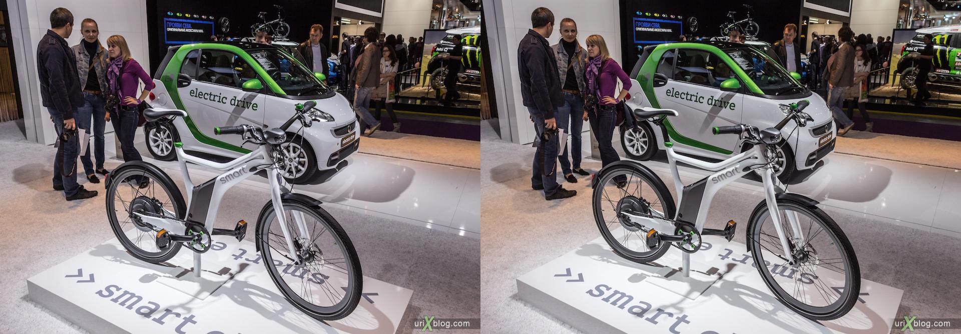 2012, Smart electric bike, Московский международный автомобильный салон, ММАС, Крокус Экспо, 3D, стереопара