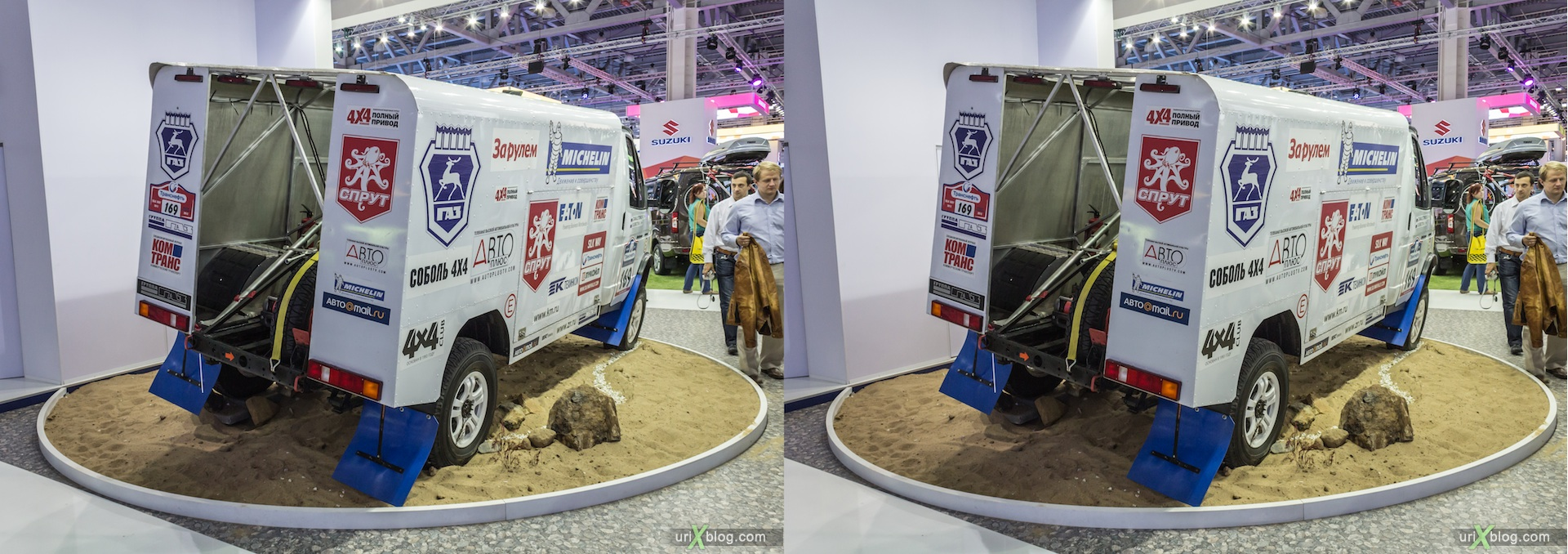 2012, ГАЗ, Moscow International Automobile Salon, auto show, 3D, stereo pair, cross-eyed, crossview