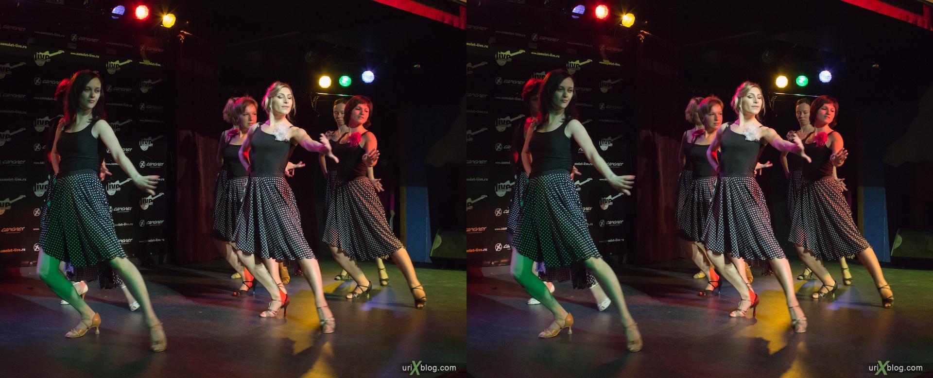 2012, танцы, девушки, Vesta, Веста, клуб Самолёт, Москва, 3D, перекрёстные стереопары, стерео, стереопара, стереопары