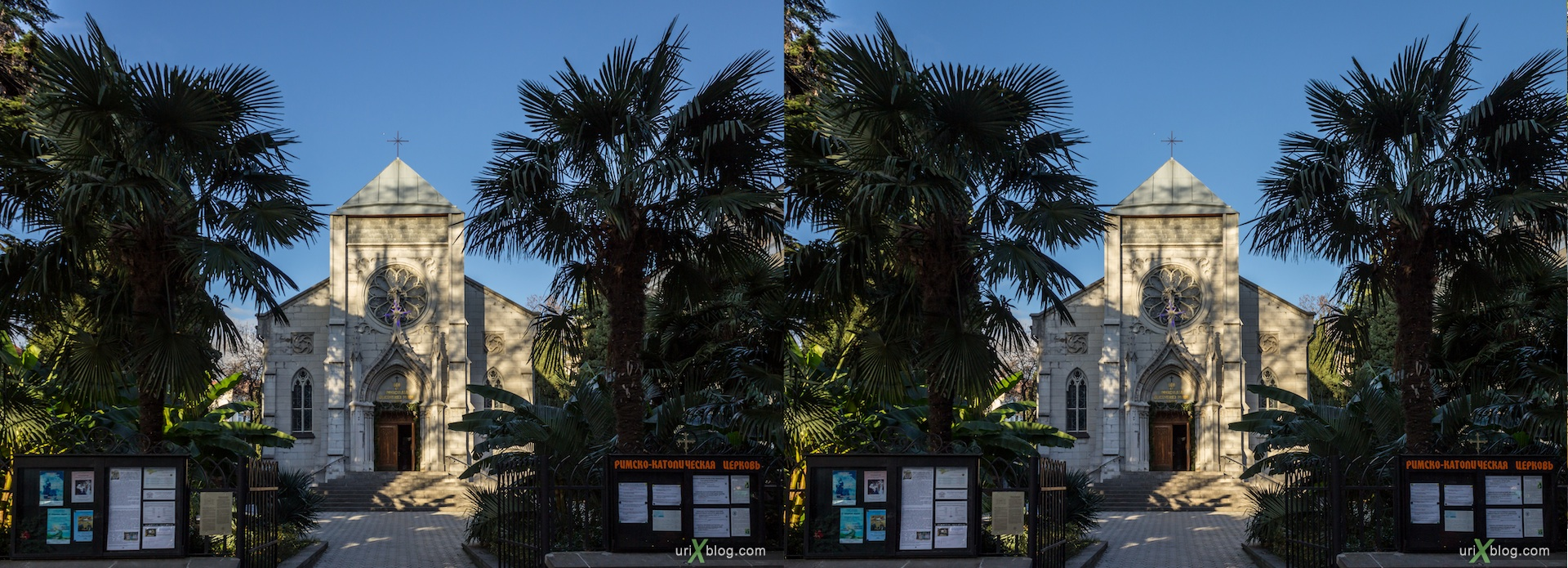 2012, Pushkinskaya street, church, Yalta, evening, coast city, Crimea, Ukraine, 3D, stereo pair, cross-eyed, crossview, cross view stereo pair, stereoscopic