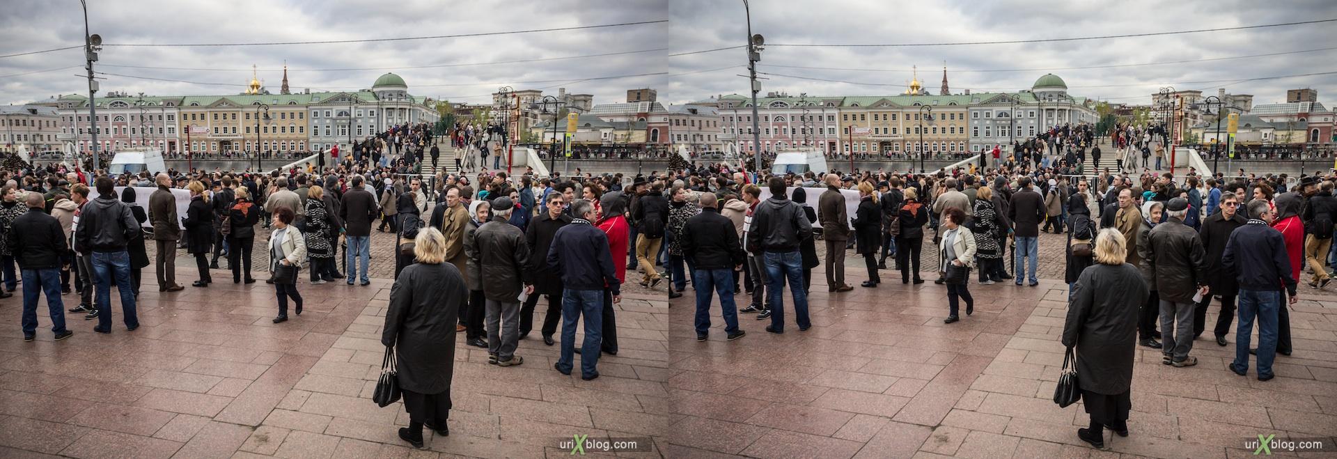 2013, Митинг, Политика, Путин, Навальный, Политические заключённые, Болотная площадь, Москва, Россия, 3D, перекрёстные стереопары, стерео, стереопара, стереопары