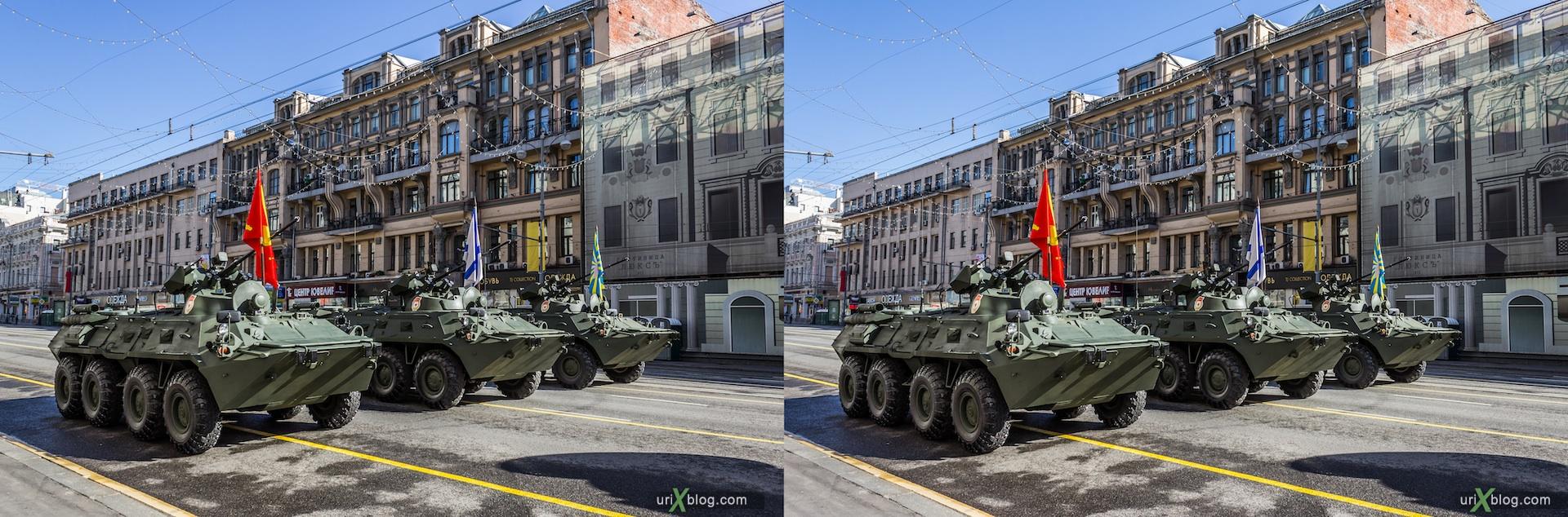 2013, Тверская улица, парад, 9 мая, праздник, танк, бронетранспортёр, джип, ракета, катюша, солдат, Москва, Россия, 3D, перекрёстные стереопары, стерео, стереопара, стереопары