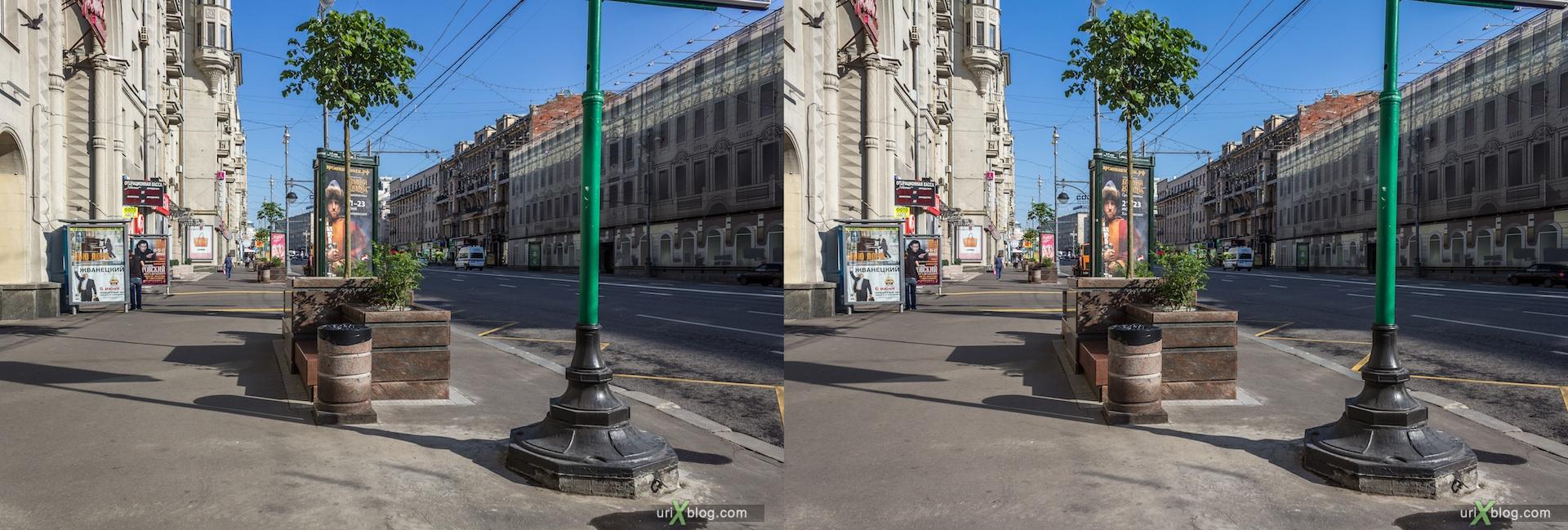 2013, Тверская, улица, дорога, тротуар, Москва, Россия, 3D, перекрёстные стереопары, стерео, стереопара, стереопары