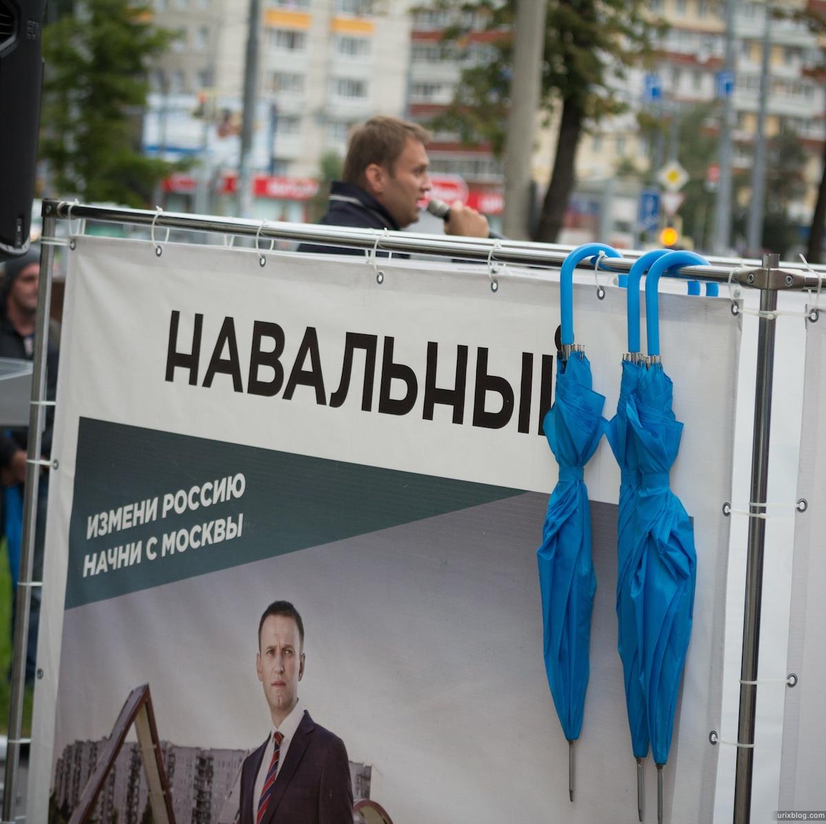 2013, Moscow, Russia, Preobrazhenskaja square, Aleksei Navalny, meeting