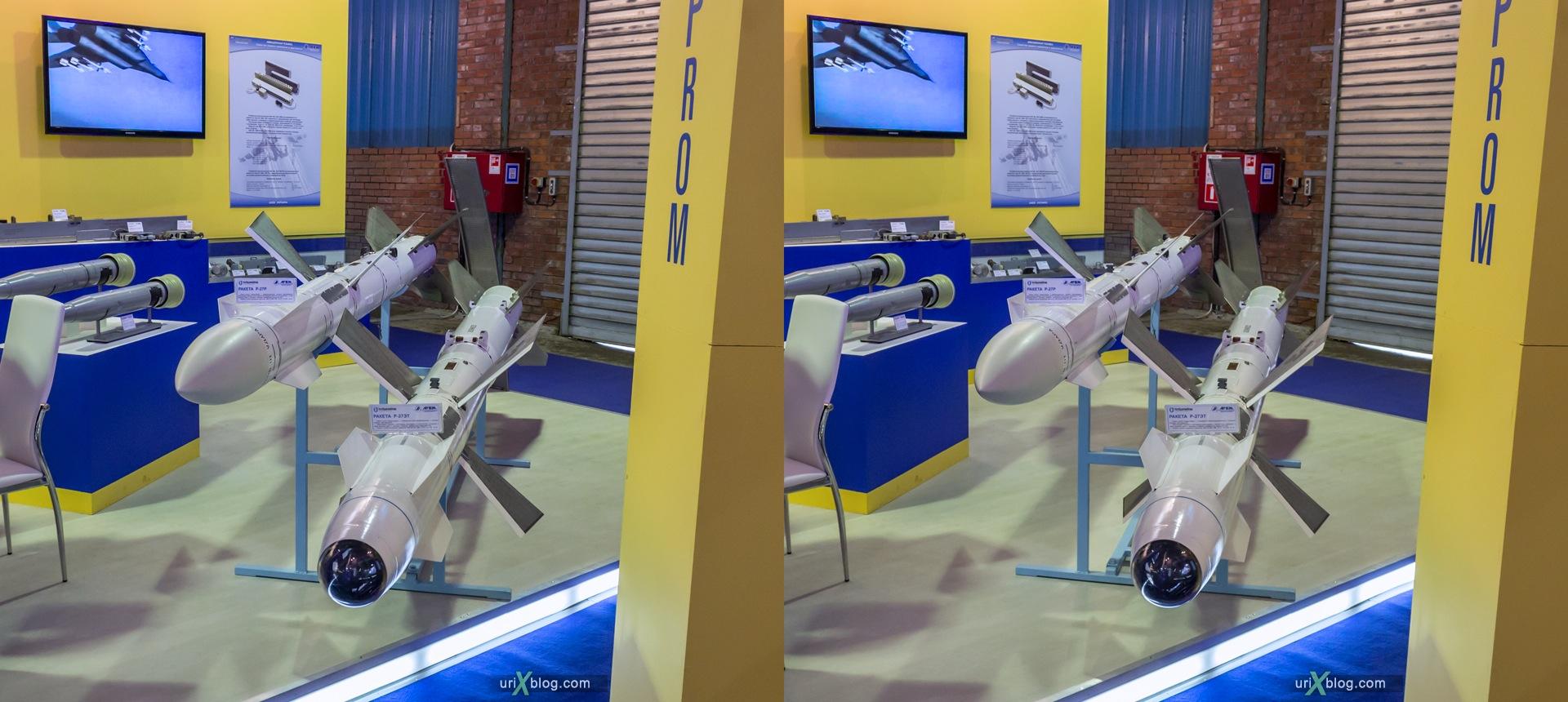 2013, MAKS, International Aviation and Space Salon, Russia, Ramenskoye airfield, pavilion, hall, 3D, stereo pair, cross-eyed, crossview, cross view stereo pair, stereoscopic