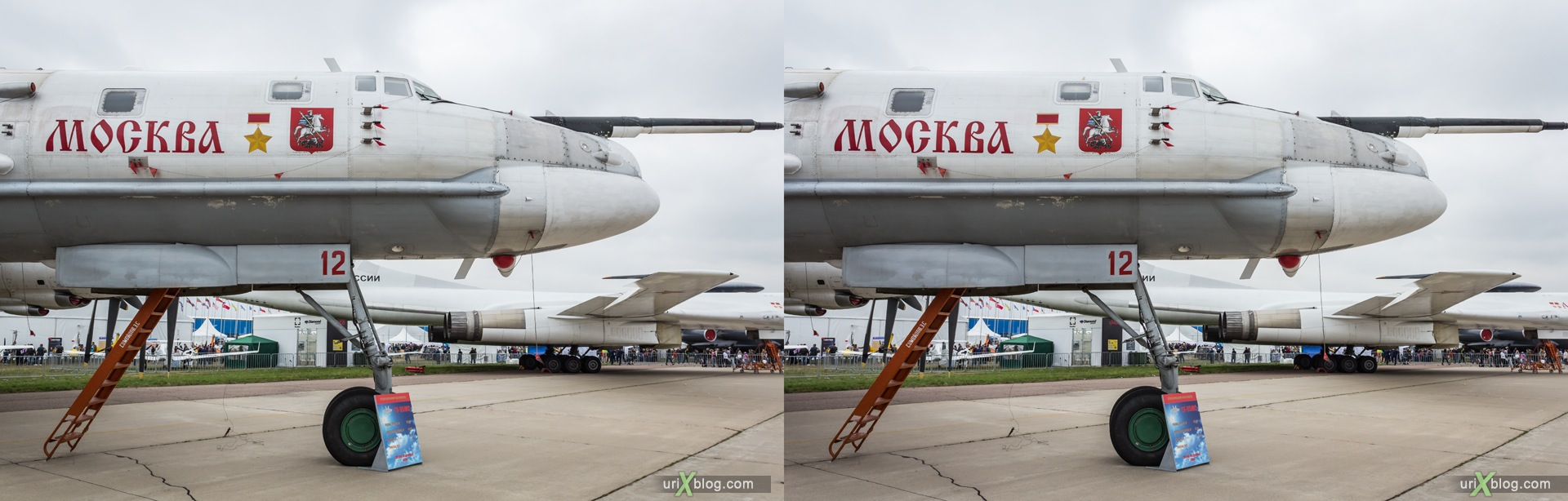 2013, Tu-95SM, MAKS, International Aviation and Space Salon, Russia, Soviet, USSR, Ramenskoye airfield, airplane, 3D, stereo pair, cross-eyed, crossview, cross view stereo pair, stereoscopic