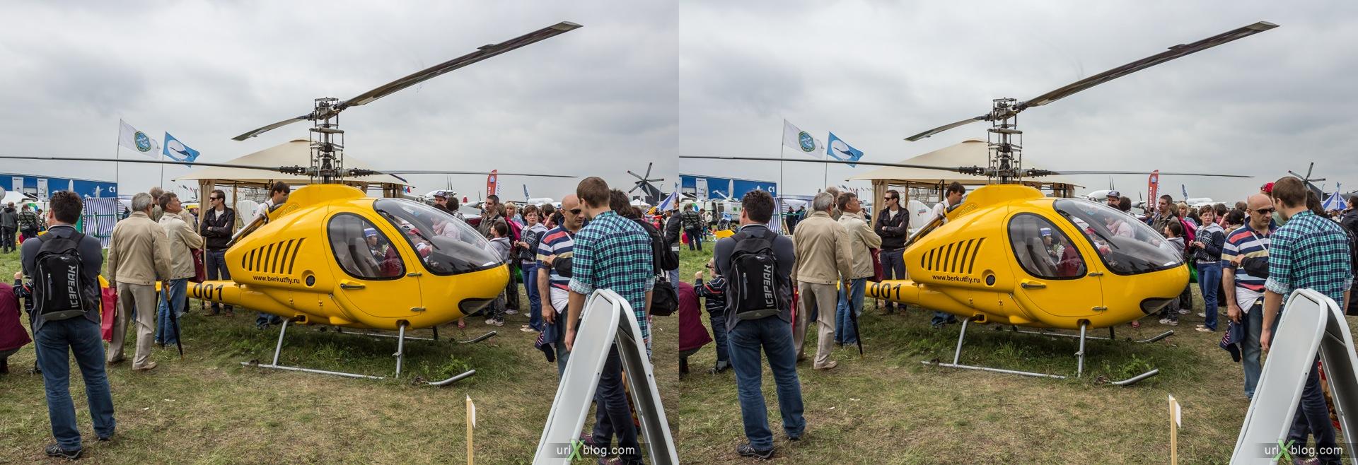 2013, Беркут ВЛ, Россия, Раменское, Жуковский, аэродром, самолёт, экспозиция, МАКС, Международный Авиационно-космический Салон, 3D, перекрёстная стереопара, стерео, стереопара