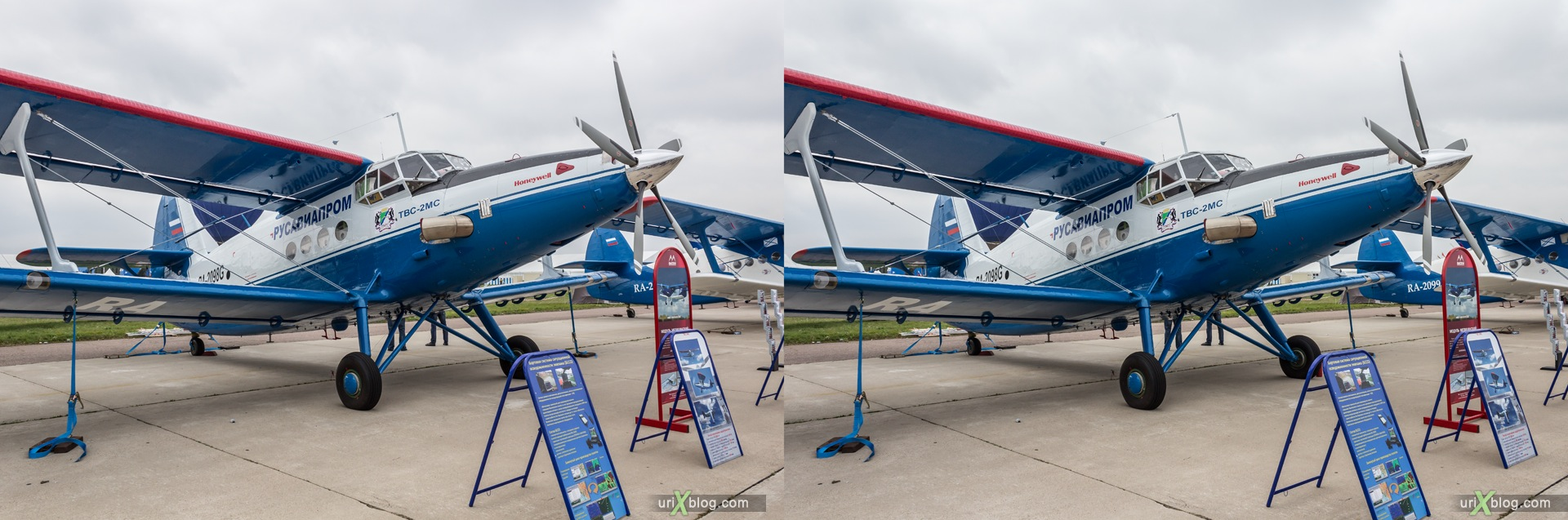 2013, TVS-2MS (An-2MS), MAKS, International Aviation and Space Salon, Russia, Ramenskoye airfield, airplane, 3D, stereo pair, cross-eyed, crossview, cross view stereo pair, stereoscopic