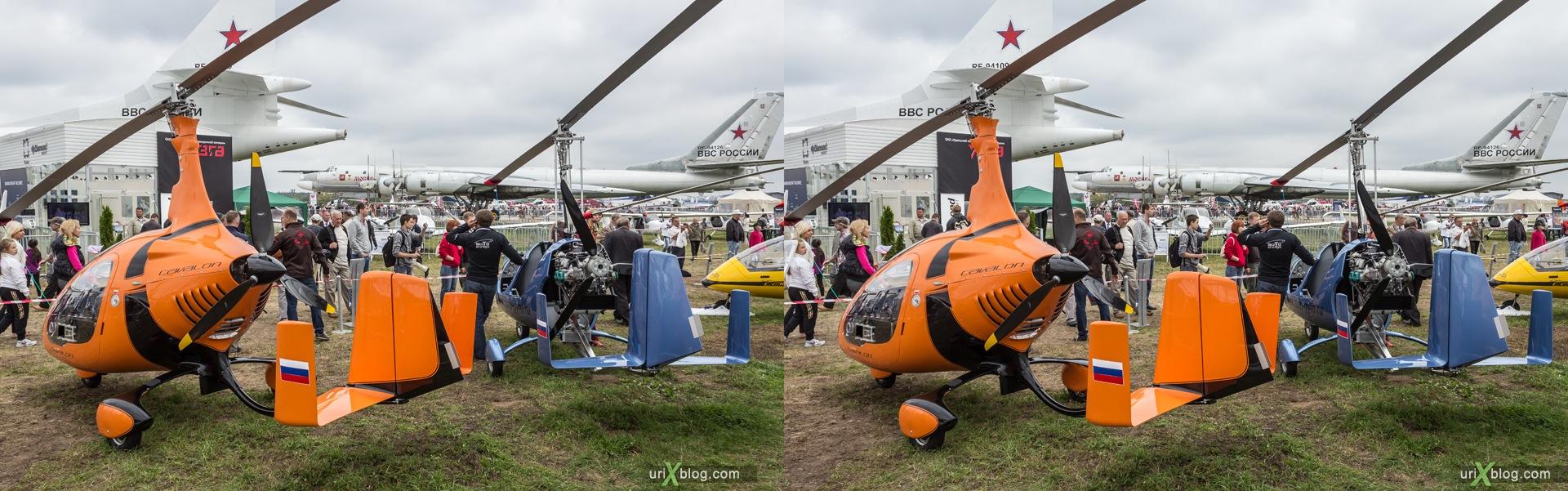2013, Автожир Cavalon, Россия, Раменское, Жуковский, аэродром, самолёт, экспозиция, МАКС, Международный Авиационно-космический Салон, 3D, перекрёстная стереопара, стерео, стереопара