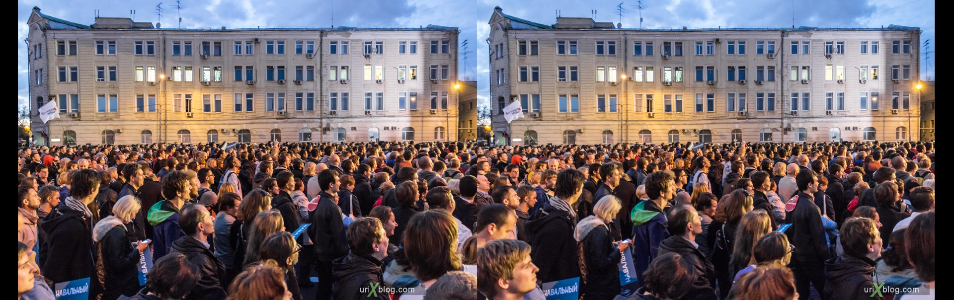 2013, Russia, Moscow, meeting, rally, elections, Aleksei Navalny, people, 3D, stereo pair, cross-eyed, crossview, cross view stereo pair, stereoscopic