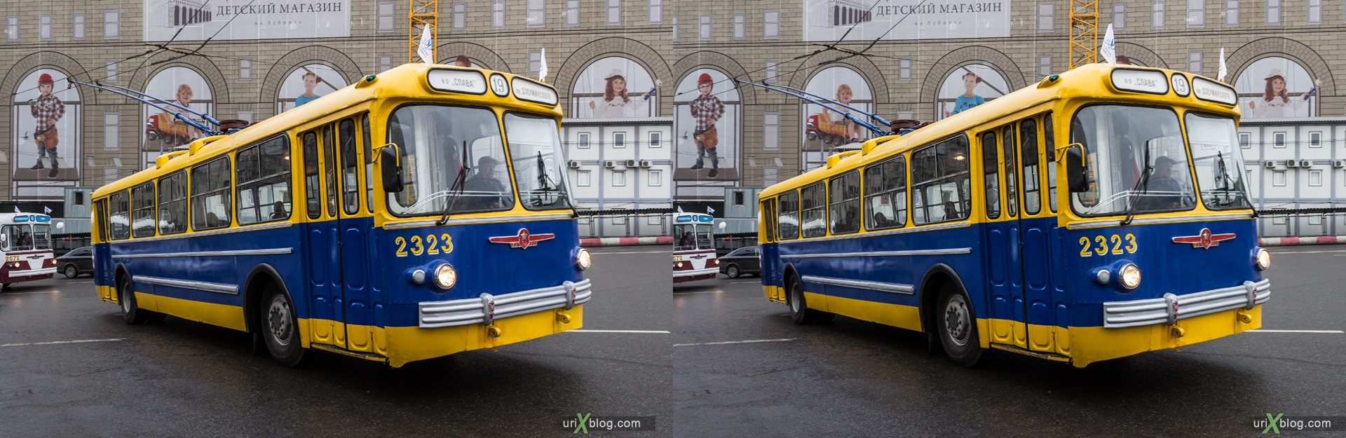 2013, Moscow, parade, old, ancient, trolleybus, street, Lubjanskaja square, 3D, stereo pair, cross-eyed, crossview, cross view stereo pair, stereoscopic
