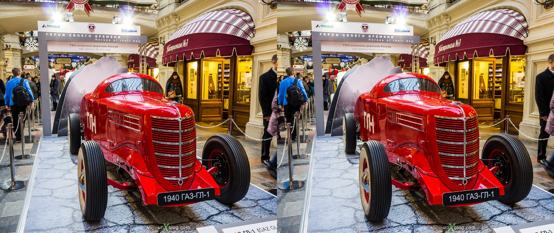 2013, Moscow, Russia, GAZ-GL-1, GUM, old, automobile, vehicle, exhibition, shop, mall, 3D, stereo pair, cross-eyed, crossview, cross view stereo pair, stereoscopic