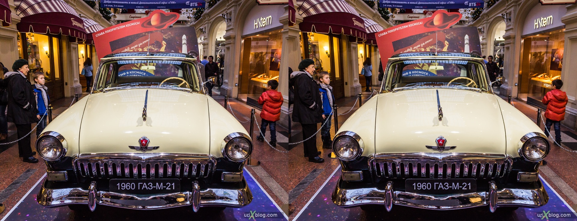 2013, Moscow, Russia, GAZ-M-21, GUM, old, automobile, vehicle, exhibition, shop, mall, 3D, stereo pair, cross-eyed, crossview, cross view stereo pair, stereoscopic
