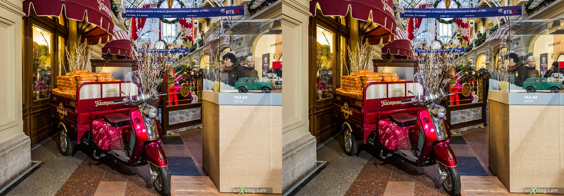 2013, Moscow, Russia, scooter, GUM, old, automobile, vehicle, exhibition, shop, mall, 3D, stereo pair, cross-eyed, crossview, cross view stereo pair, stereoscopic
