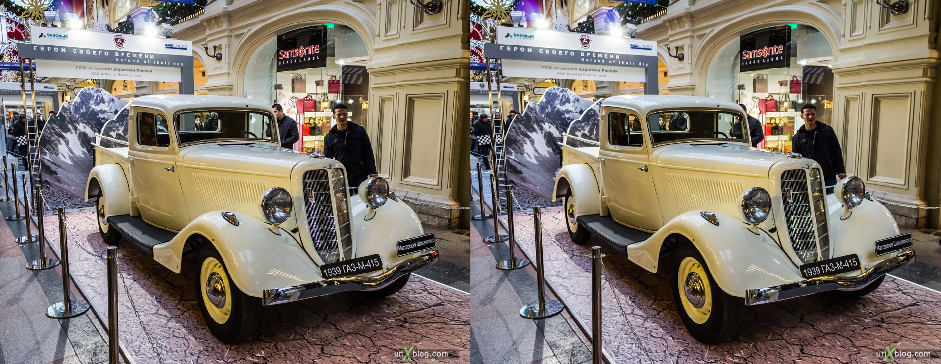 2013, Moscow, Russia, GAZ-M-415, GUM, old, automobile, vehicle, exhibition, shop, mall, 3D, stereo pair, cross-eyed, crossview, cross view stereo pair, stereoscopic