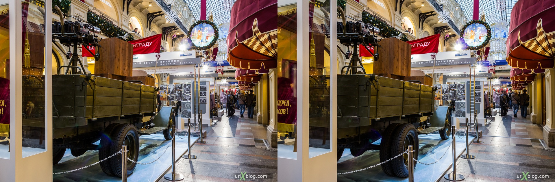 2013, Moscow, Russia, GAZ-AA, GUM, old, automobile, vehicle, exhibition, shop, mall, 3D, stereo pair, cross-eyed, crossview, cross view stereo pair, stereoscopic