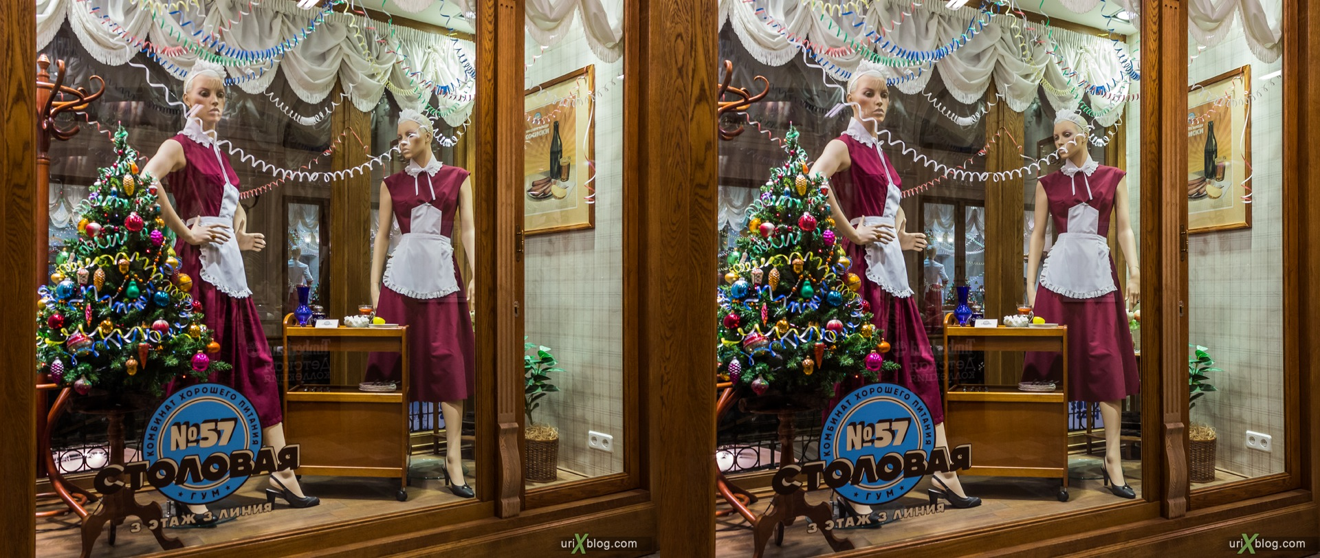 2013, Moscow, Russia, GUM, shop, mall, 3D, stereo pair, cross-eyed, crossview, cross view stereo pair, stereoscopic